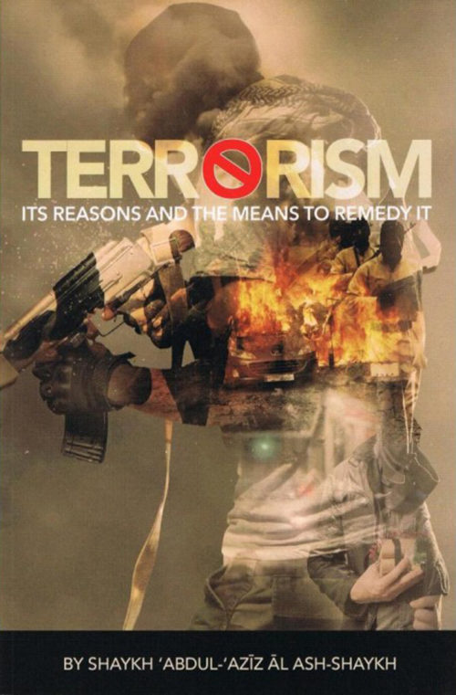 terrorism-its-reasons
