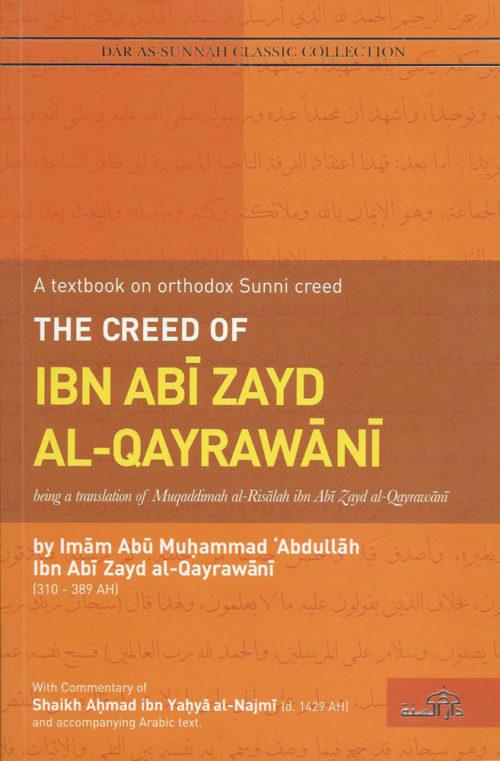 the-creed-of-ibn-abi-zayd-al-qayrawani