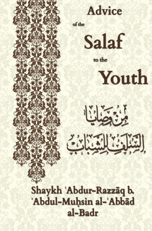 Advice-of-the-Salaf-to-the-Youth