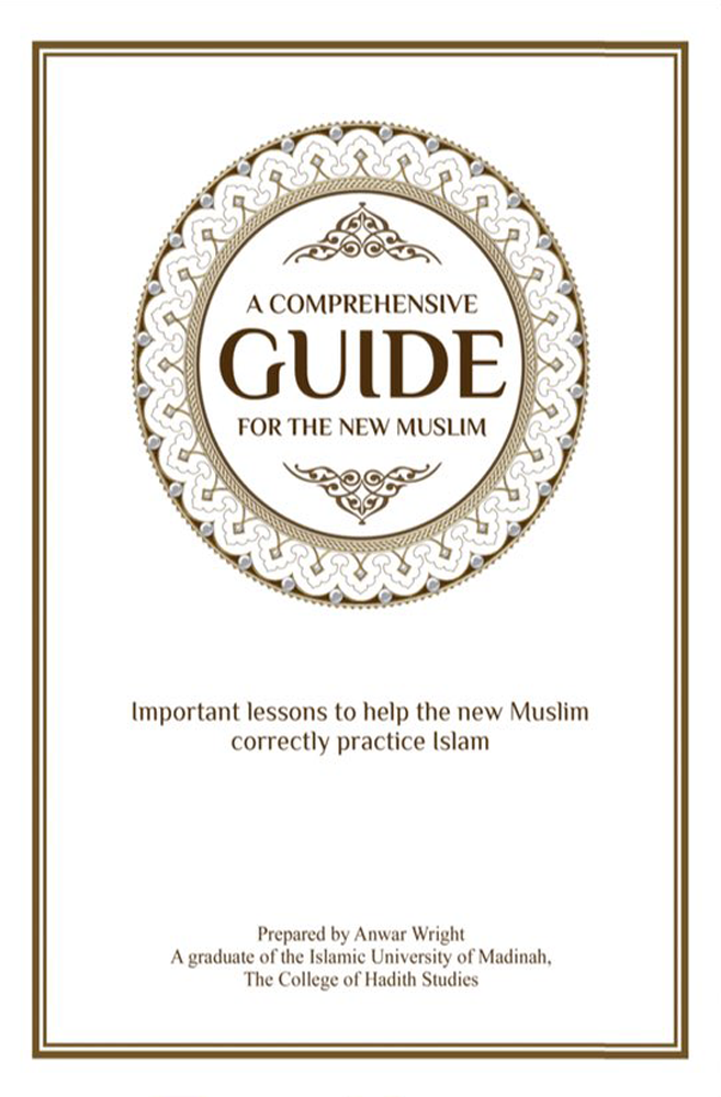 Nullifiers Of Islam With English Translation. Pdf