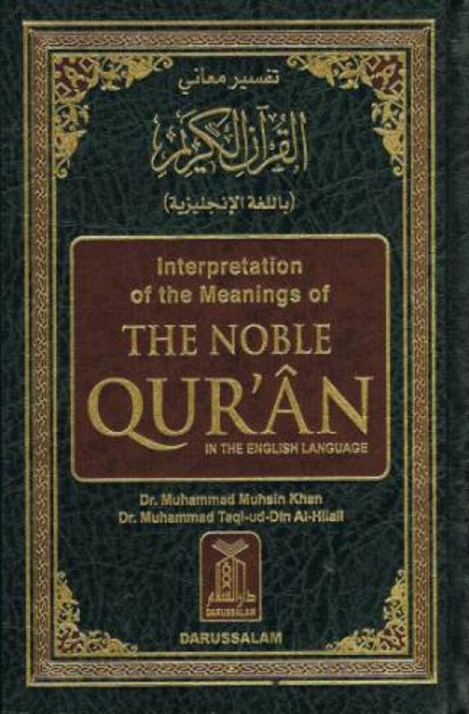 The Noble Quran English and Arabic - Medium (Hardcover)